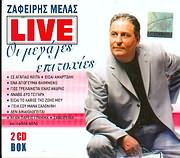 CD image ZAFEIRIS MELAS / LIVE OI MEGALES EPITYHIES (2CD BOX)