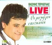 CD image ΒΑΣΙΛΗΣ ΤΕΡΛΕΓΚΑΣ / ΟΙ ΜΕΓΑΛΕΣ ΕΠΙΤΥΧΙΕΣ LIVE (2CD)