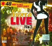 NYHTA LIVE N 3 / <br>48 MEGALES EPITYHIES 2 CSD BOX - (VARIOUS)
