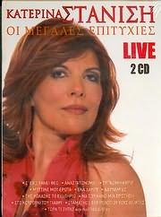 CD image ΚΑΤΕΡΙΝΑ ΣΤΑΝΙΣΗ / LIVE (2CD)
