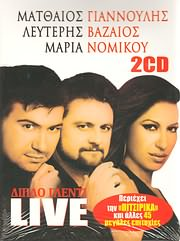 CD image for MATTHAIOS GIANNOULIS - LEYTERIS VAZAIOS - MARIA NOMIKOU / DIPLO GLENTI LIVE (2CD)