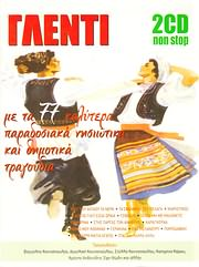 CD image GLENTI NON STOP - TA 77 KALYTERA PARADOSIAKA NISIOTIKA KAI DIMOTIKA TRAGOUDIA - (VARIOUS) (2 CD)