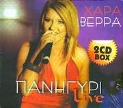 CD image HARA VERRA / PANIGYRI (2CD)