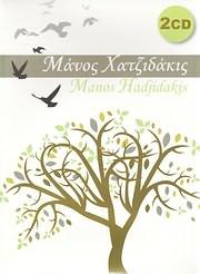 MANOS HATZIDAKIS / <br>10 ORHISTRIKA + 10 TRAGOUDIA (2CD)