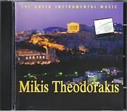 ΜΙΚΗΣ ΘΕΟΔΩΡΑΚΗΣ / ΟΡΧΗΣΤΡΙΚΑ - THE GREEK INSTRUMENTAL MUSIC