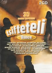 CD image for TSIFTETELI DANCE - 35 MEGALA TSIFTETELIA - (VARIOUS) (2 CD)