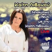 CD image for KAITI LIVANOU / NISIOTIKO GLENTI ME TIN KAITI LIVANOU LIVE