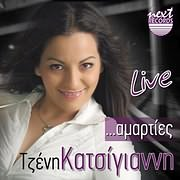 CD image for ΤΖΕΝΗ ΚΑΤΣΙΓΙΑΝΝΗ / ΑΜΑΡΤΙΕΣ LIVE