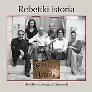 CD Image for REBETIKI ISTORIA / REBETIKA SONGS OF GREECE
