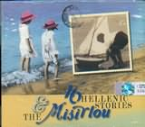 CD image 16 HELLENIC STORIES AND THE MISIRLOU - (VARIOUS)