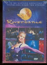DVD image RIVERDANCE - TO MEGALYTERO HOREYTIKO YPERTHEAMA OLON TON EPOHON - (DVD VIDEO)
