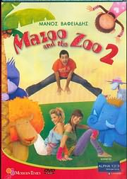 MAZOO AND THE ZOO 2 (CD + DVD) - (DVD VIDEO)