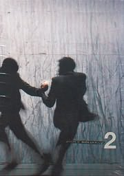 2 - DIMITRIS PAPAIOANNOU - (MOUSIKI: K. VITA - KONSTANTINOS VITA) - (DVD VIDEO)