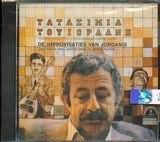 CD image IORDANIS TSOMIDIS / TAXIMIA - (TRAGOUDOUN: KATERINA XIROU - LABROS KARELAS KAI IORDANIS TSOMIDIS)
