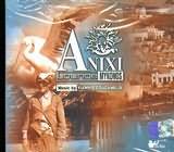 CD image GIANNIS N ZOUGANELIS / ANIXI LOUNGE MYKONOS