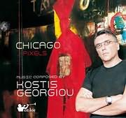 CD image KOSTIS GEORGIOU / CHICAGO PIXELS
