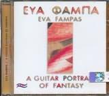 CD image ΕΥΑ ΦΑΜΠΑ / A GUITAR PORTRAIT OF FANTASY