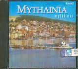 CD image ΜΥΤΗΛΙΝΙΑ