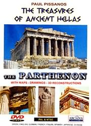 CD image for THE TREASURES OF ANCIENT HELLAS - THE PARTHENON - PARTHENONAS - (DVD)