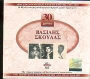 CD image ������� - �������� ������ ������ 1955 - 1995 - 40 ������ / ������� �������