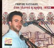 GIORGIS HATZAKIS / ETSI GLENTA I KRITI - ZONTANO