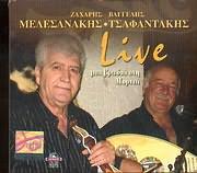ZAHARIS MELESANAKIS - VAGGELIS TSAFANTAKIS / MIA VRADIA STI MYRTIA - ZONTANO