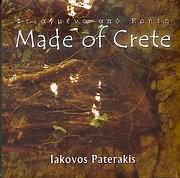 CD image ΙΑΚΩΒΟΣ ΠΑΤΕΡΑΚΗΣ / ΦΤΙΑΓΜΕΝΟ ΑΠΟ ΚΡΗΤΗ - MADE OF CRETE