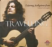 CD image GIANNIS ANDRONOGLOU - GIANNHS ANDRONOGLOY / TRAVELLING