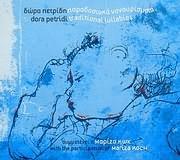 CD image ����������� ������������ / ���� ������� - ������ ���