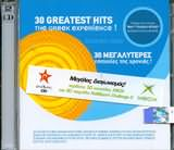 CD image OI MEGALYTERES EPITYHIES TIS HRONIAS / 30 GREATEST HITS SUMMER 2004 - (VARIOUS) (2 CD)