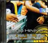 CD image RADIO HEAVEN / VANDI VARDIS ZINA KOKKINOU PETRELIS NINO KAI ALLOI - (VARIOUS)