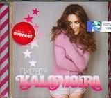 CD image KALOMOIRA / PAIZEIS