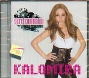 CD image KALOMOIRA - KALOMIRA / THE ALBUM - SECRET COMBINATION