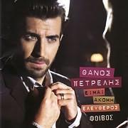 CD + DVD image THANOS PETRELIS - FOIVOS / EIMAI AKOMI ELEYTHEROS (CD+DVD)