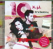 CD image ΔΕΣΠΟΙΝΑ ΒΑΝΔΗ - ΦΟΙΒΟΣ / 10 ΧΡΟΝΙΑ ΜΑΖΙ - IT S DESTINY