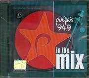ΡΥΘΜΟΣ 949 - IN THE MIX - (VARIOUS)