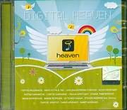 CD image DIGITAL HEAVEN - (VARIOUS)