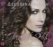 CD Image for ΔΕΣΠΟΙΝΑ ΒΑΝΔΗ / GREATEST HITS 2001 - 2009 DELUXE EDITION (2 CD + DVD)