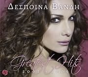 VANDI DESPOINA / <br>GREATEST HITS 2001 - 2009