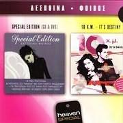 CD image for ΔΕΣΠΟΙΝΑ ΒΑΝΔΗ - ΦΟΙΒΟΣ / HEAVEN SPECIAL (ΣΤΗΝ ΑΥΛΗ ΤΟΥ ΠΑΡΑΔΕΙΣΟΥ SPECIAL + 10 ΧΡΟΝΙΑ ΜΑΖΙ) (2CD+DVD)