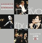 CD image ALKISTIS PROTOPSALTI - STEFANOS KORKOLIS / ENA PIANO MIA FONI - GAZARTE LIVE (2CD)