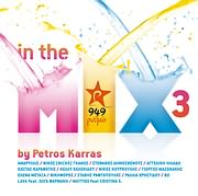 CD image IN THE MIX VOL.3 (RYTHMOS 949) - (VARIOUS)