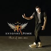 CD image for ANTONIS REMOS / BEST OF 2008 - 2014 (2CD)