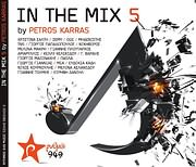 CD image RYTHMOS 9.49 IN THE MIX VOL.5 BY PETROS KARRAS - (VARIOUS)