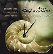 CD image MANOLIS LIDAKIS / AYRIO THA EINAI ARGA (VASO ALLAGIANNI - SOKRATIS MALAMAS - ORFEAS PERIDIS)