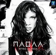 CD image PAOLA / KRYVO ALITEIA