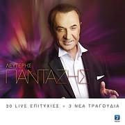 LEYTERIS PANTAZIS / <br>30 LIVE EPITYHIES + 3 NEA TRAGOUDIA