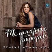 CD image for MELINA ASLANIDOU / ME FONAZOUNE ME TO MIKRO MOU