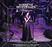 CD image ALKISTIS PROTOPSALTI / MYSTIKO TOPIO - LIVE I PARASTASI APO TO MEGARO MOUSIKIS