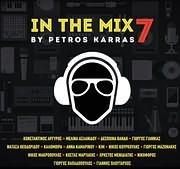 CD image IN THE MIX VOL.7 BY PETROS KARRAS - (VARIOUS)